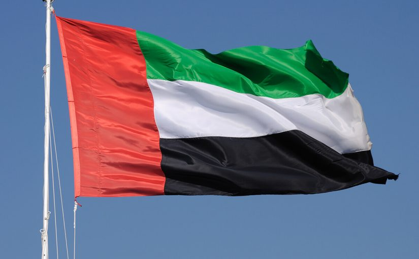 دستور دولة الإمارات العربية المتحدة