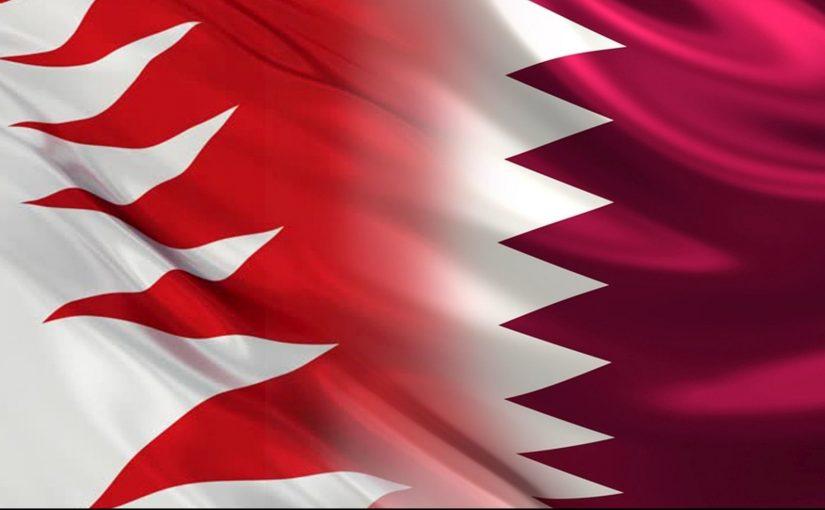 الفرق بين علم قطر والبحرين