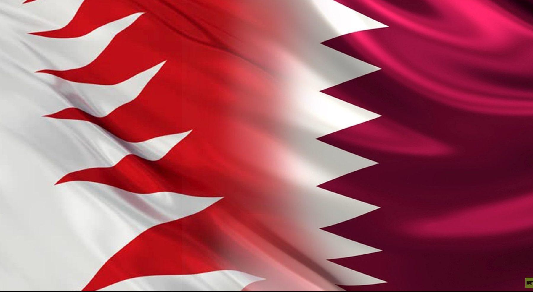 ما هو الفرق بين علم قطر والبحرين - موسوعة