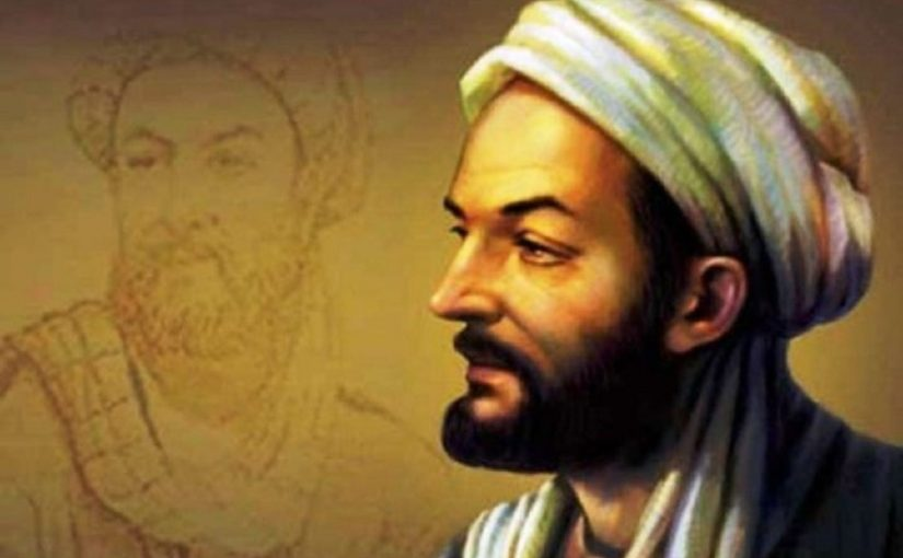 معلومات عن ابن الهيثم