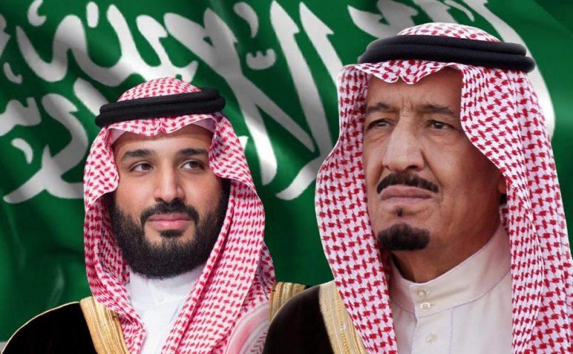الملك سلمان وولي عهده يبعثان تعازيهما للرئيس السيسي