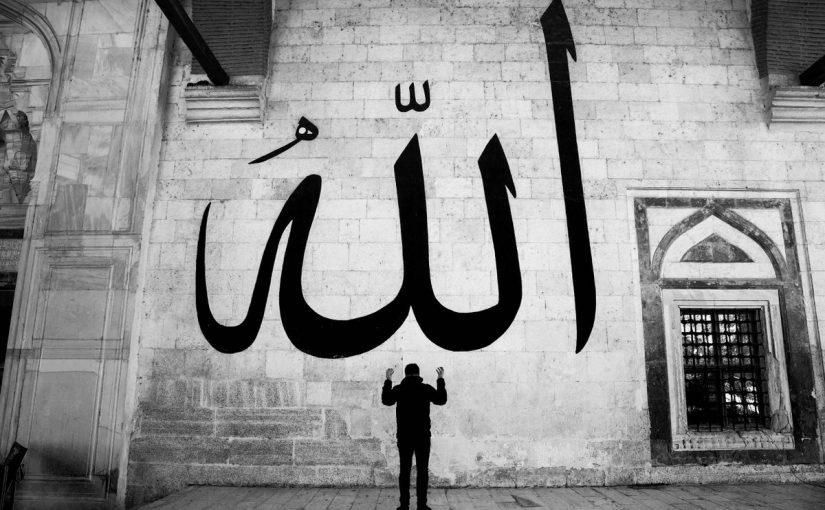 اسماء الله الحسنى ومعانيها باختصار