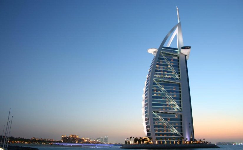 وظيفة أمنية في دبي