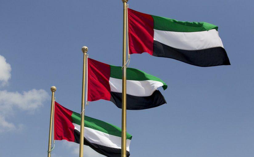ماذا تعني ألوان علم دولة الإمارات