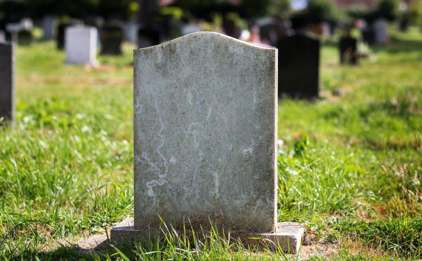 تفسير القبر في المنام