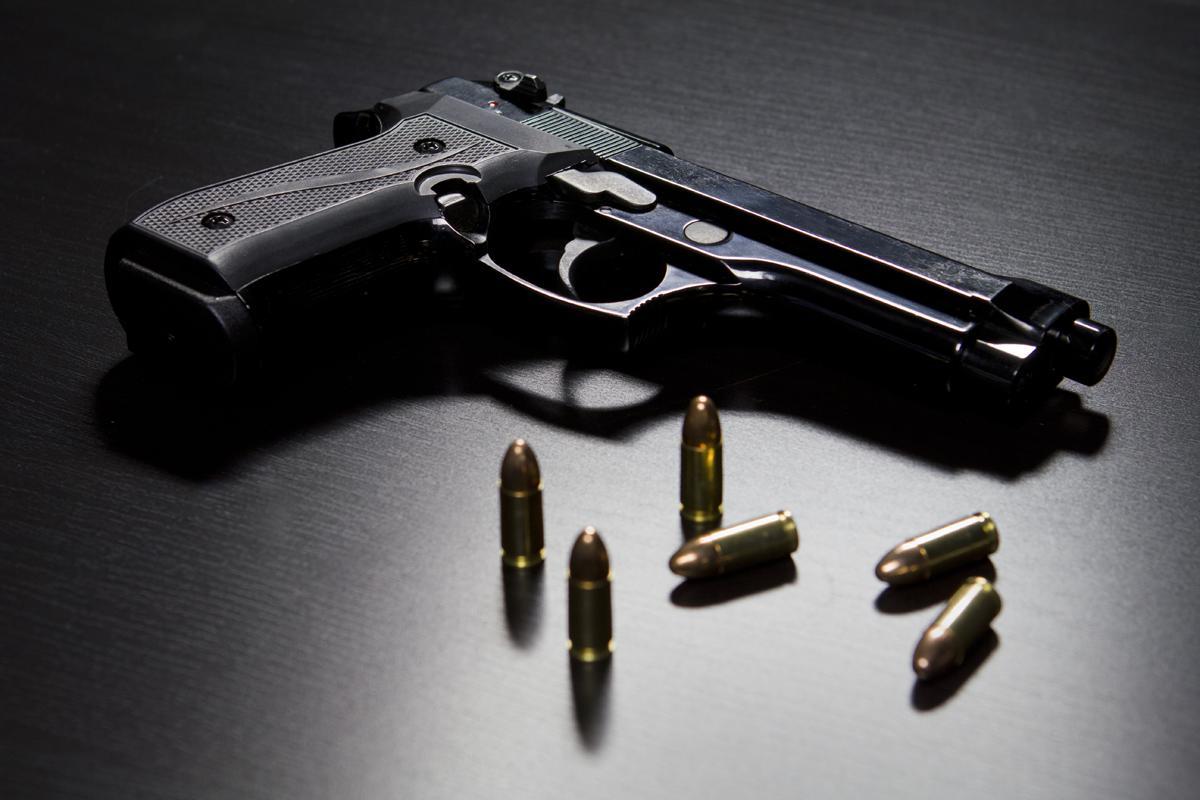 تفسير المسدس في المنام