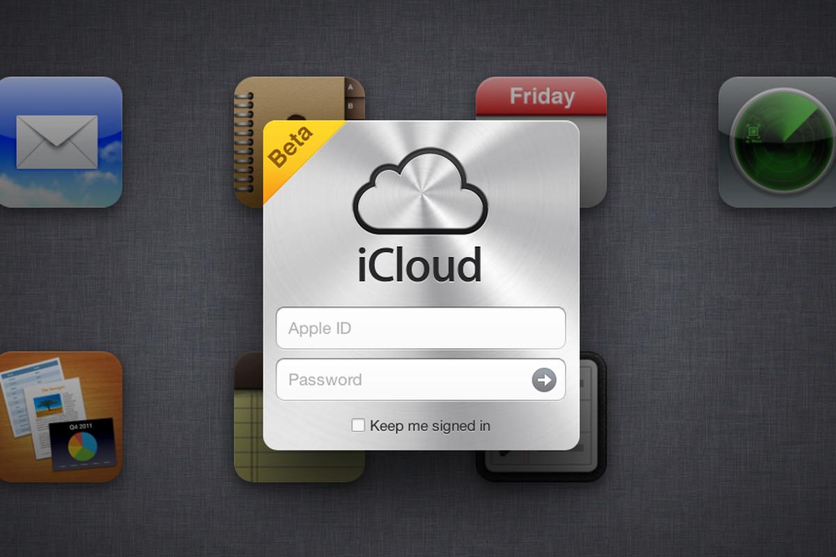 طريقة تسجيل الدخول icloud الجديدة