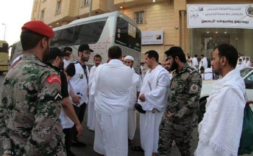 كيف حج السجناء السعوديون؟ تعرف على رحلة حجهم