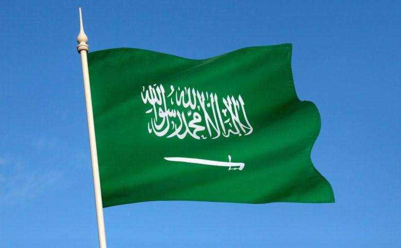 بحث عن الملك سعود بن عبد العزيز آل سعود رحمه الله