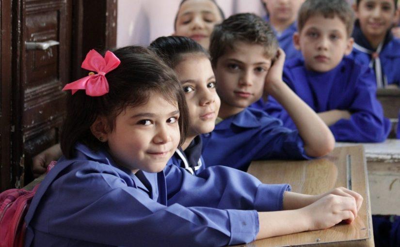 مدرسة شمس الاصيل في الشارقة