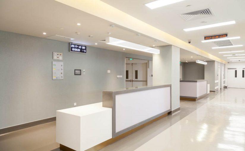 مركز الصراف الطبي في الشارقه