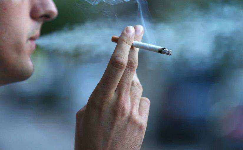 بحث شامل عن التدخين موسوعة