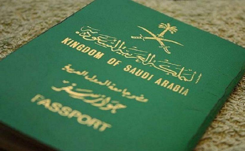 في يوم واحد 1000 مواطنة سعودية يسافرن بلا تصريح بعد قرار إلغاءه