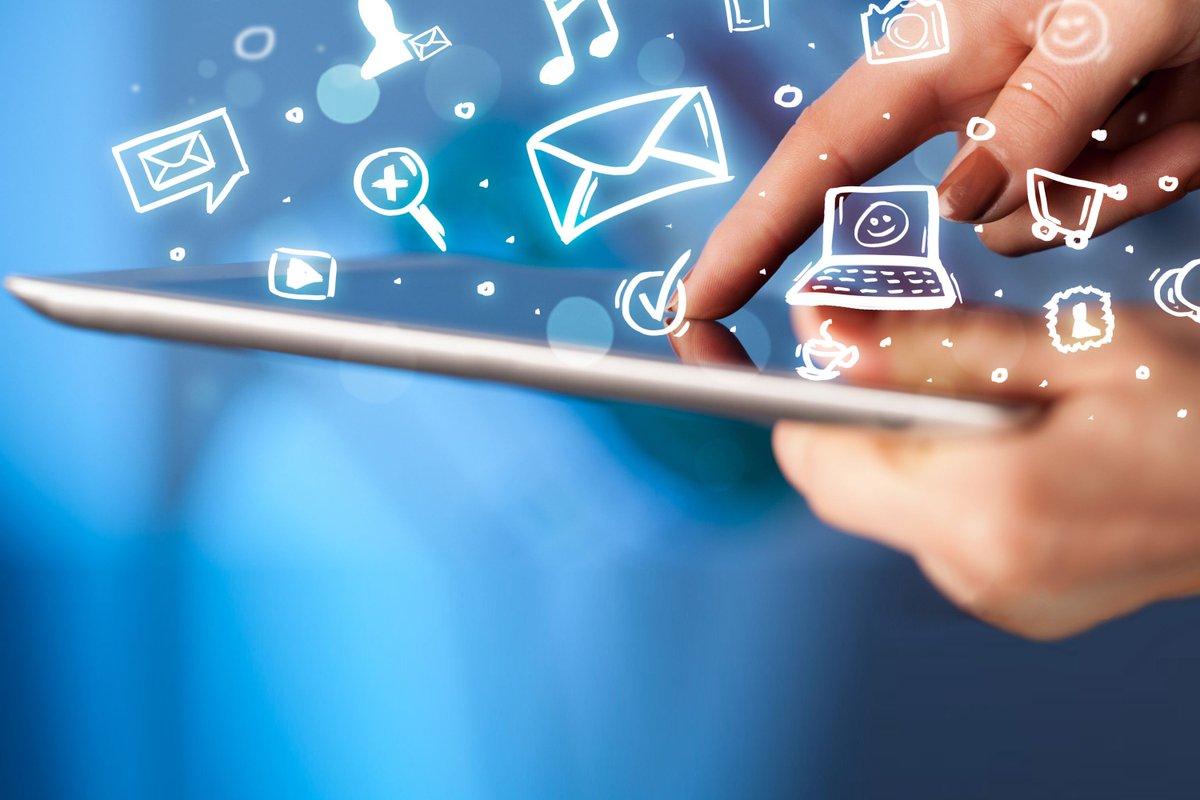 بحث عن الإنترنت وفوائده وأضراره