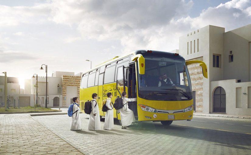 شركة تطوير تدعو المواطنين للتسجيل في خدمة النقل المدرسي عبر نظام نور