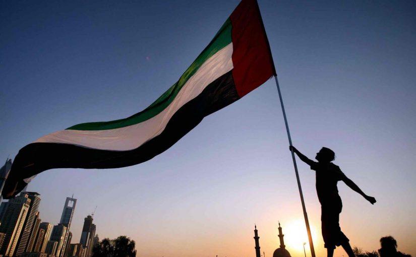 عيد الاتحاد الامارات 2020