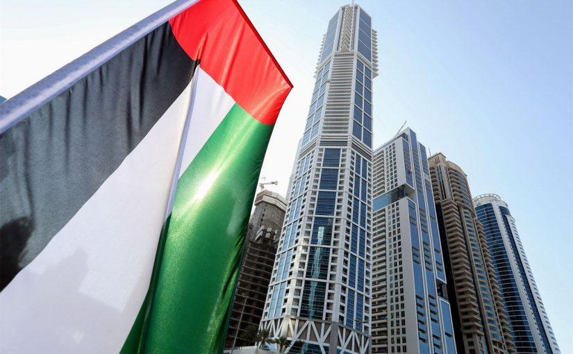 دستور دولة الامارات العربية المتحدة ونظام الحكم