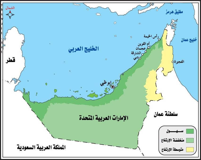 كم مساحة الإمارات
