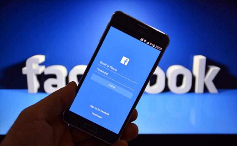 فيس بوك تسجيل الدخول وكلمة السر