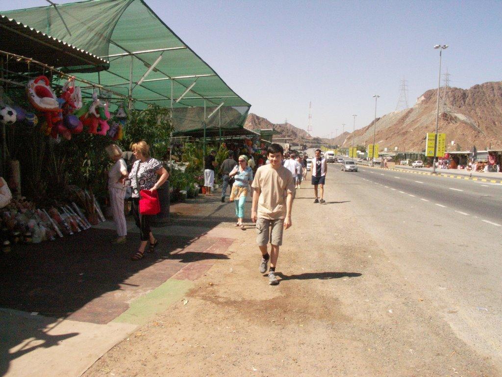 سوق الجمعة بمسافي