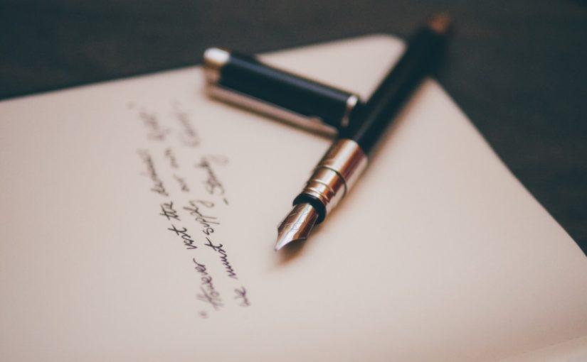 تفسير القلم في المنام