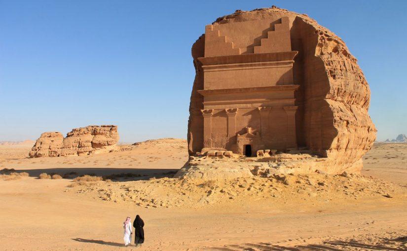 افضل مدن السعودية بالترتيب