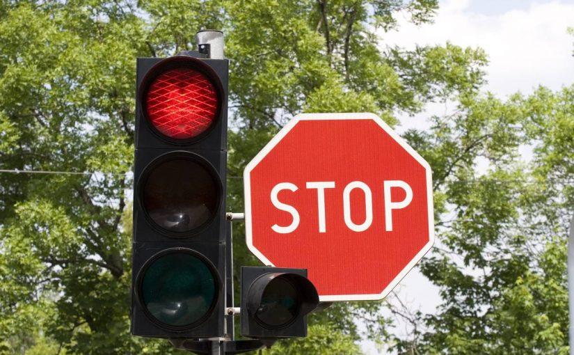 رقم الاستعلام عن مخالفات المرور
