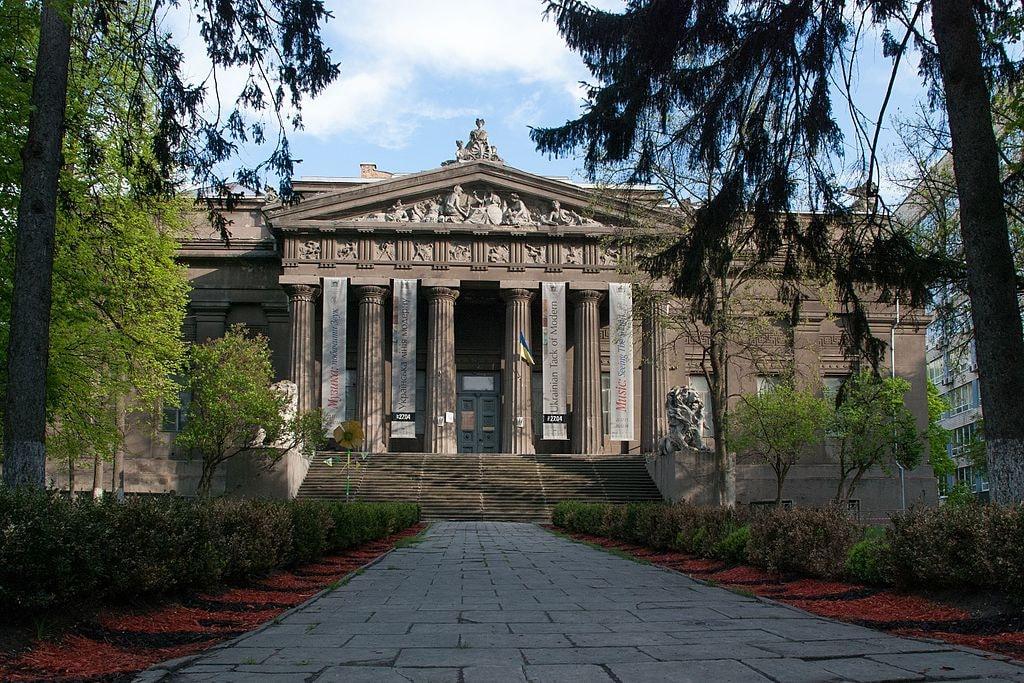 المتحف الوطني للفنون