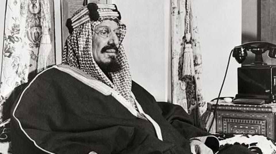 كتاب شبه الجزيرة في عهد الملك بن عبد العزيز