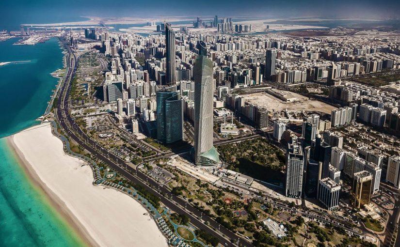 السياحة في الامارات أبوظبي