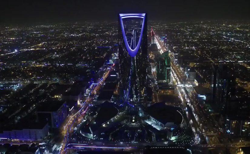 عدد مشاريع الرياض