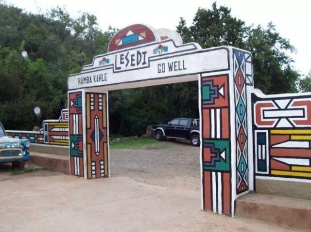 قرية ليزدي الثقافية