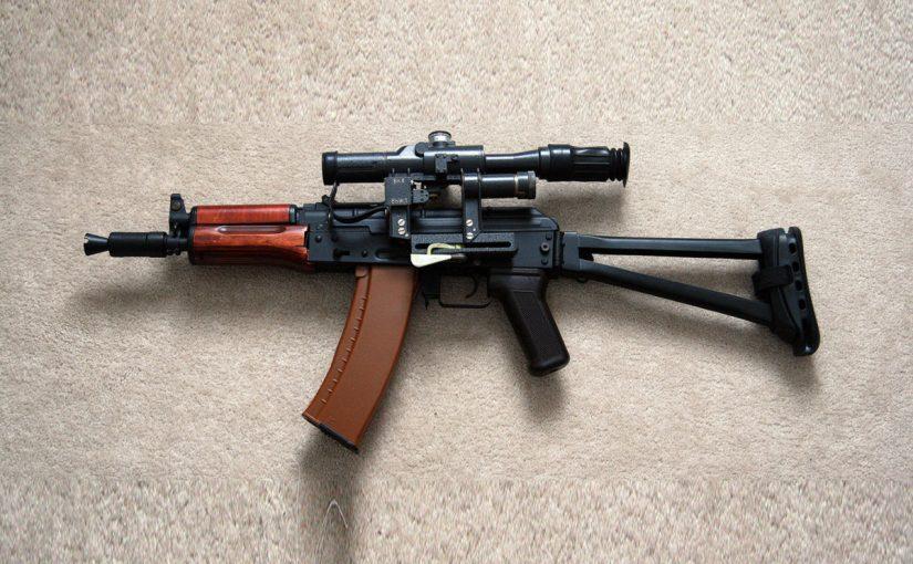 تفسير السلاح في المنام