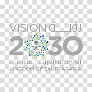 صور شعار رؤية 2030 جديدة