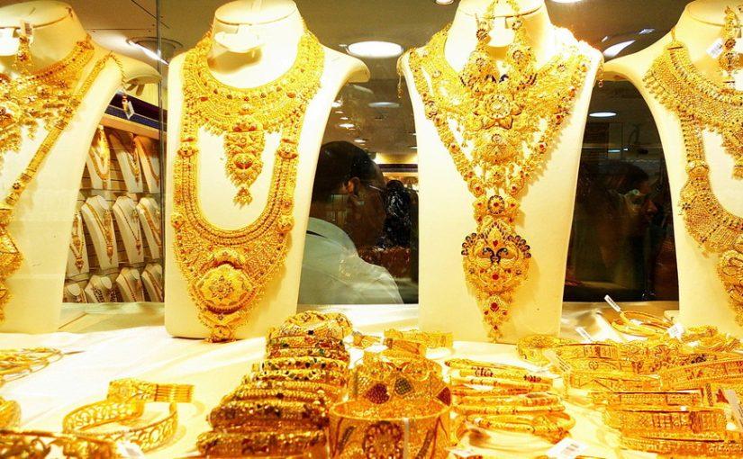 سعر الذهب بالمملكة اليوم 1 سبتمبر