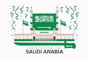 اليوم الوطني في السعودية