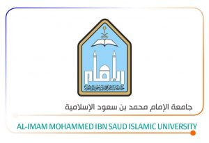 صور شعار جامعة الامام جديدة