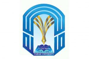 صور شعار جامعة طيبة جديدة