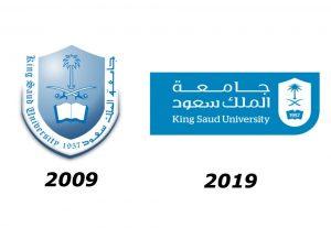 صور شعار جامعة الملك سعود جديدة
