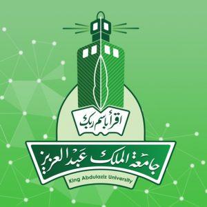 صور شعار جامعة الملك عبدالعزيز جديدة موسوعة
