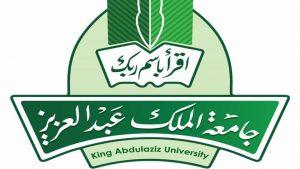 سكرابز شعار جامعة الملك عبدالعزيز Kaiza Today