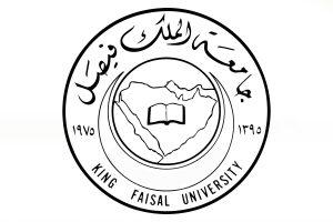 لوجو جامعة الملك فيصل