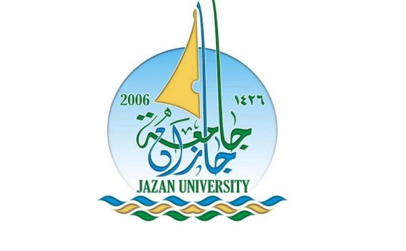 صور شعار جامعة جازان جديدة