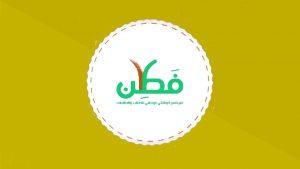 صور شعار فطن جديدة