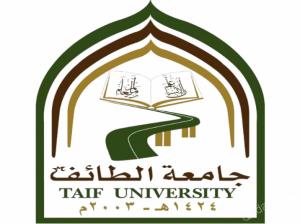 صور شعار جامعة الطائف جديدة