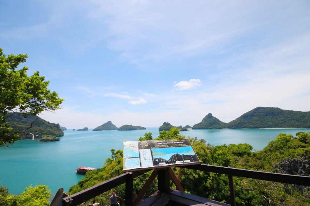 حديقة مو كوانج ثونج البحرية الوطنية