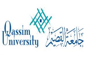 شعار جامعة القصيم