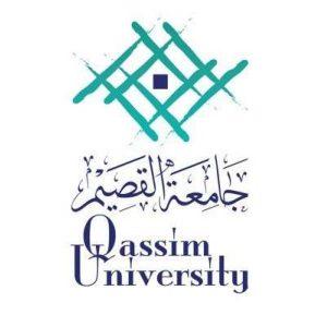 صور شعار جامعة القصيم