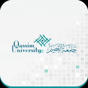 صور شعار جامعة القصيم جديدة