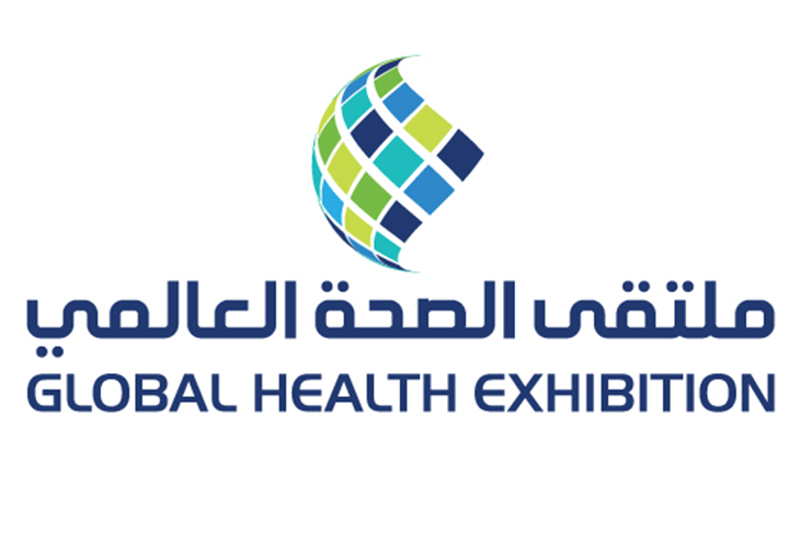 ملتقى الصحة العالمي سبتمر 2019
